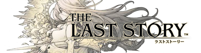 the_last_story2