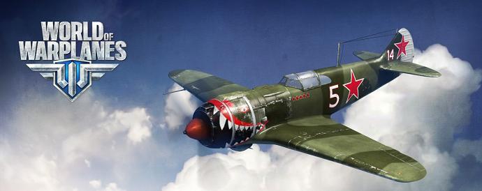 World of Warplanes header